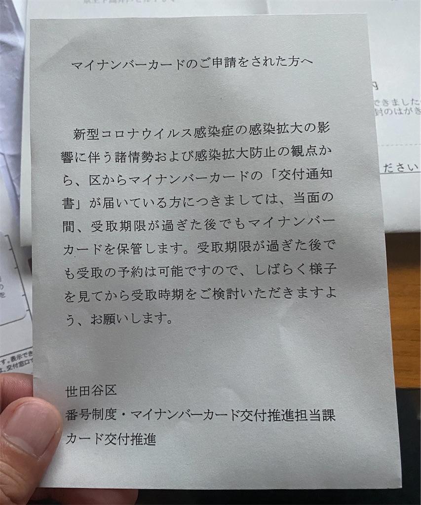 f:id:gohatori:20200522072317j:image