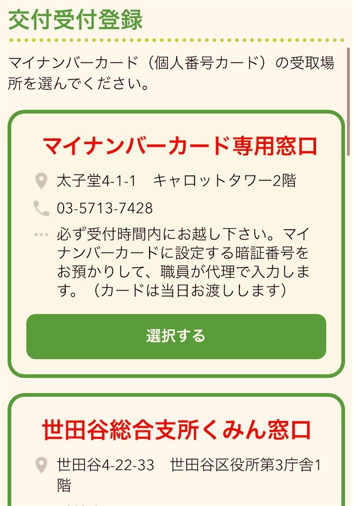 f:id:gohatori:20200523065955j:image