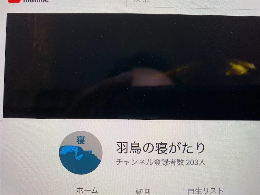 f:id:gohatori:20200602072629j:image