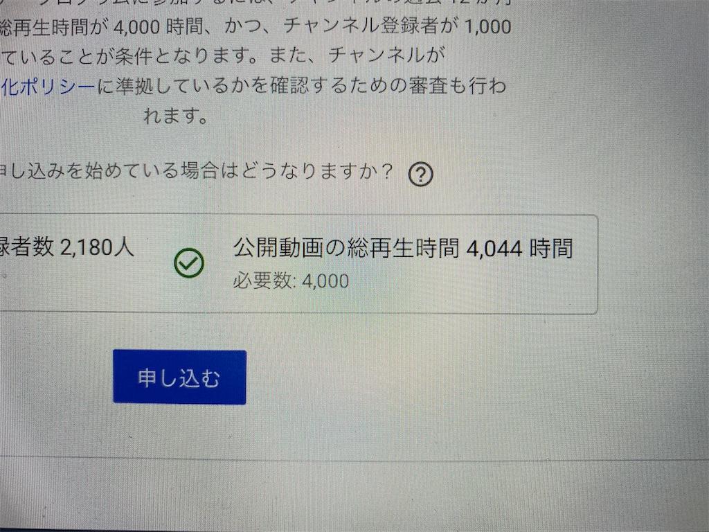 f:id:gohatori:20200621142349j:image
