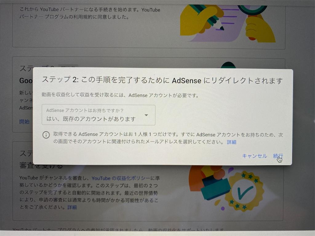 f:id:gohatori:20200621142352j:image