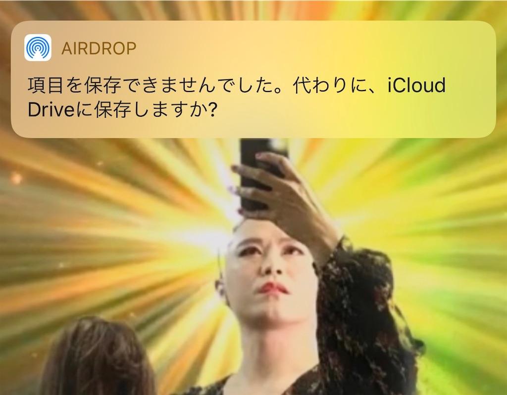 f:id:gohatori:20200629072352j:image