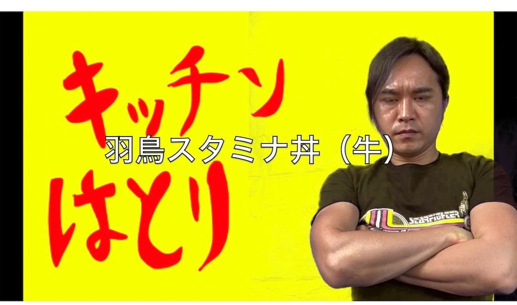 f:id:gohatori:20200629072637j:image