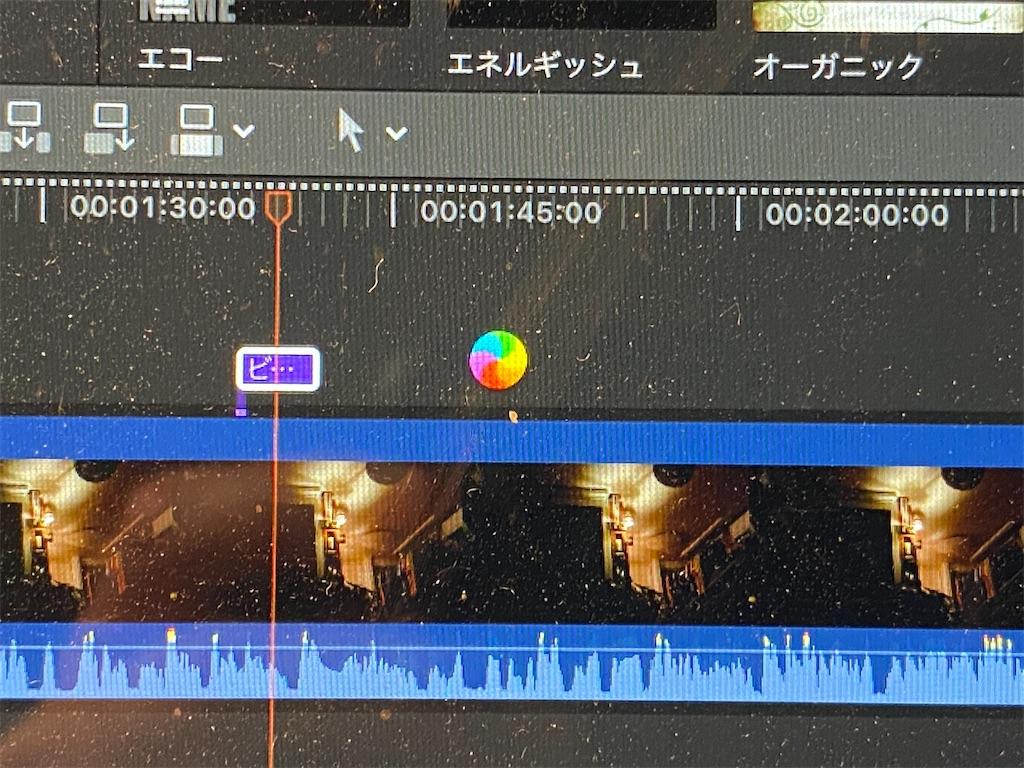f:id:gohatori:20200711213207j:image