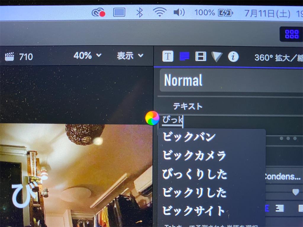 f:id:gohatori:20200711213210j:image