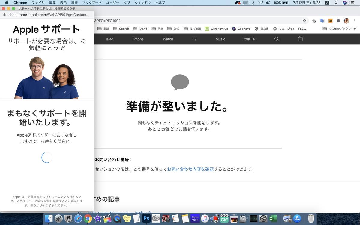 f:id:gohatori:20200712121202j:plain