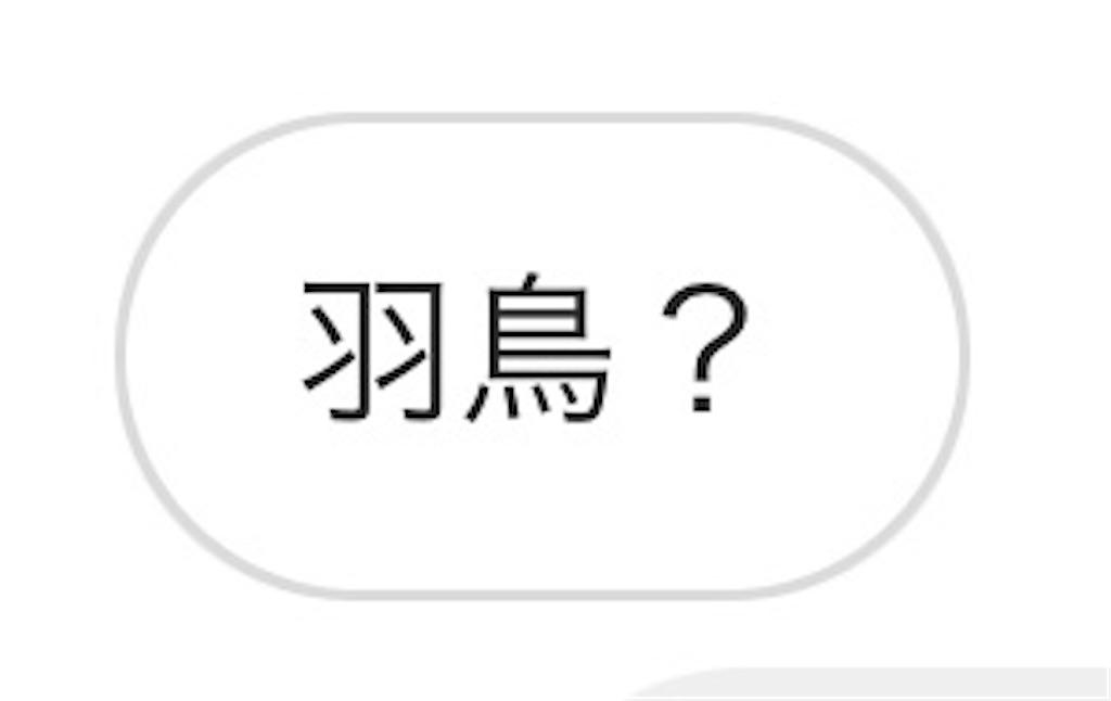 f:id:gohatori:20200805230108j:image