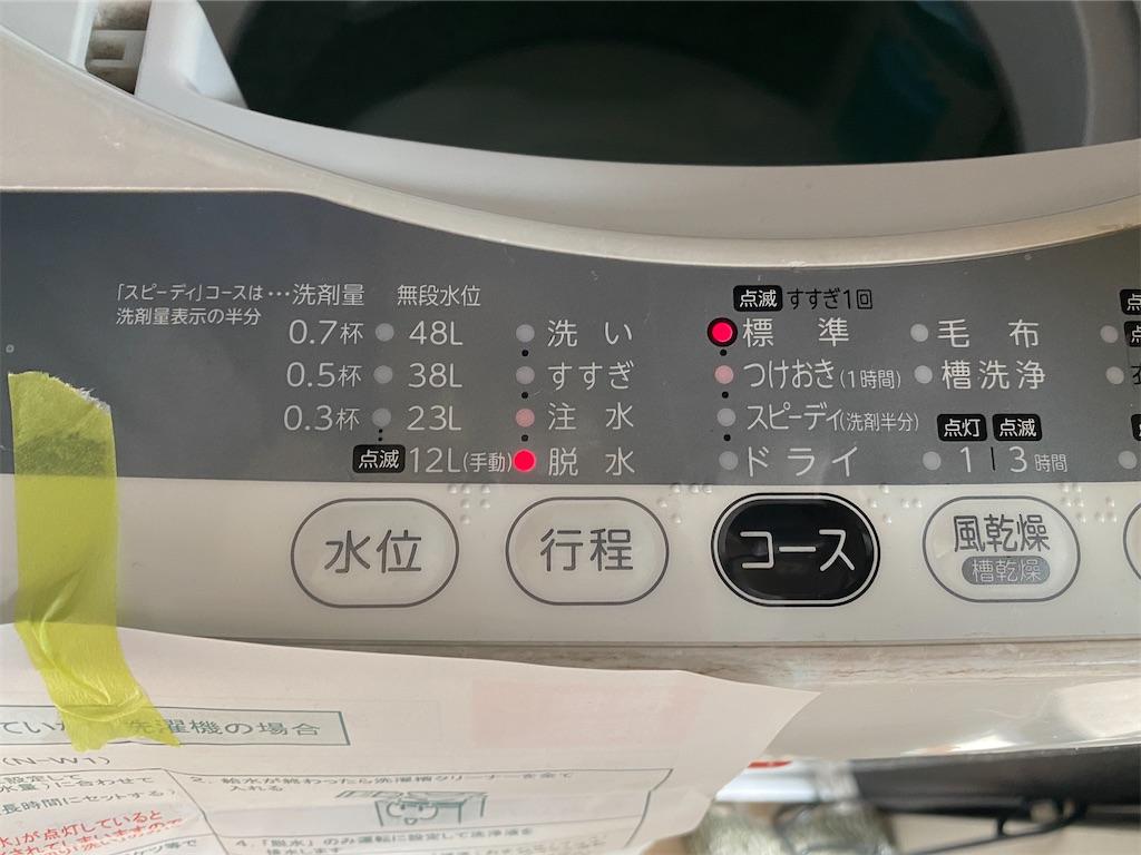 f:id:gohatori:20200810084803j:image