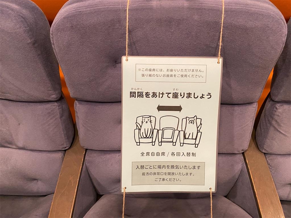 f:id:gohatori:20200811044437j:image