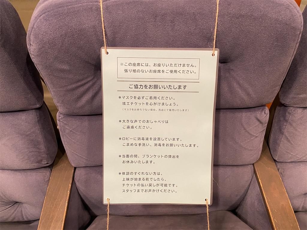 f:id:gohatori:20200811044441j:image