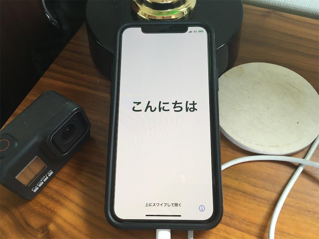 f:id:gohatori:20200908082416j:image