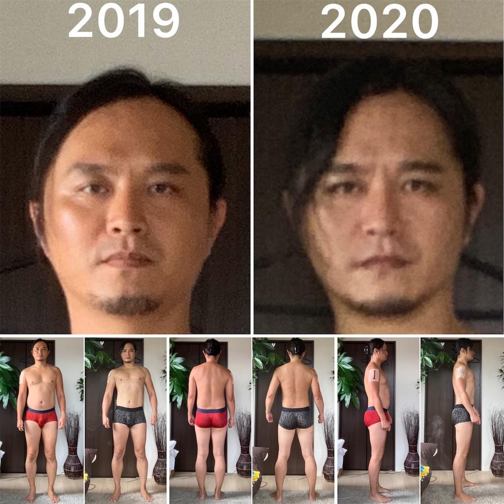 f:id:gohatori:20200926053446j:image