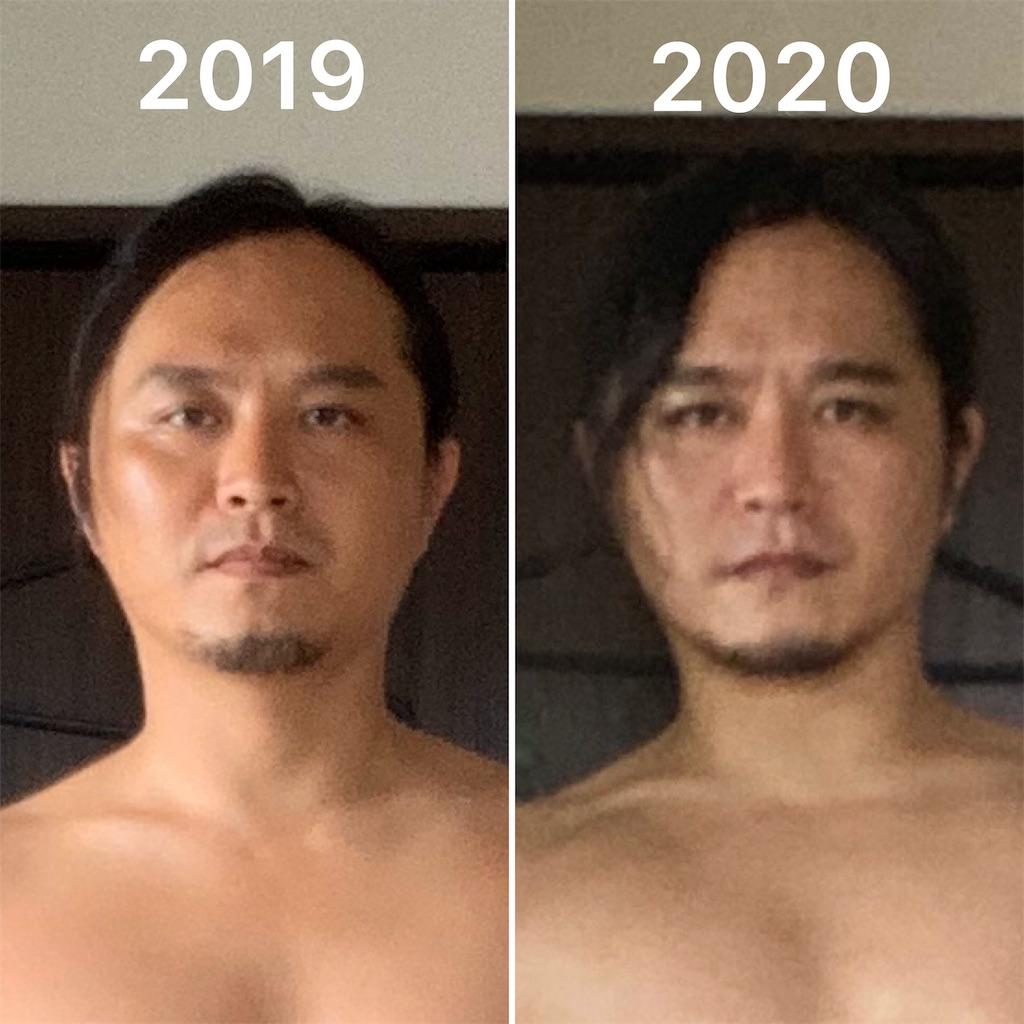 f:id:gohatori:20200926054449j:image
