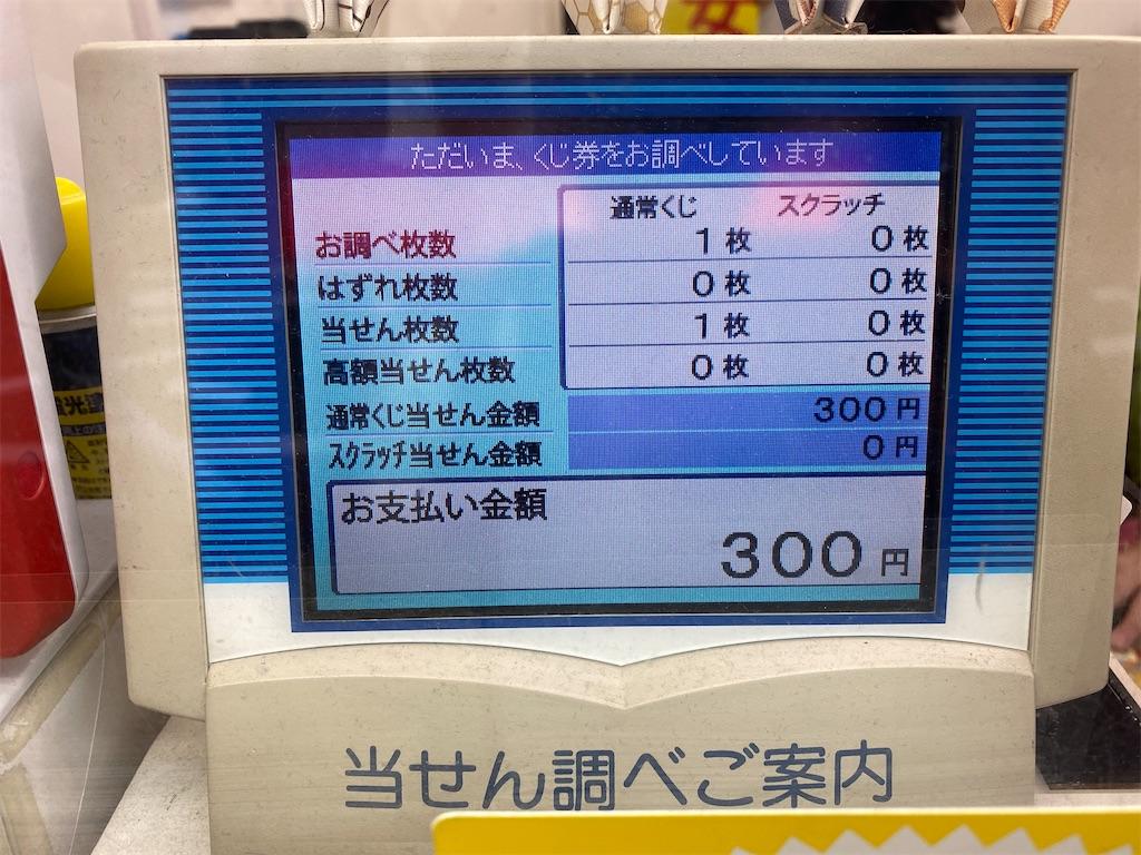 f:id:gohatori:20200927052149j:image