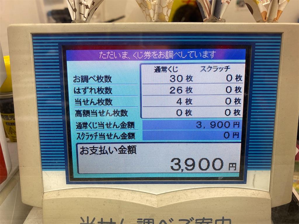 f:id:gohatori:20200927052152j:image