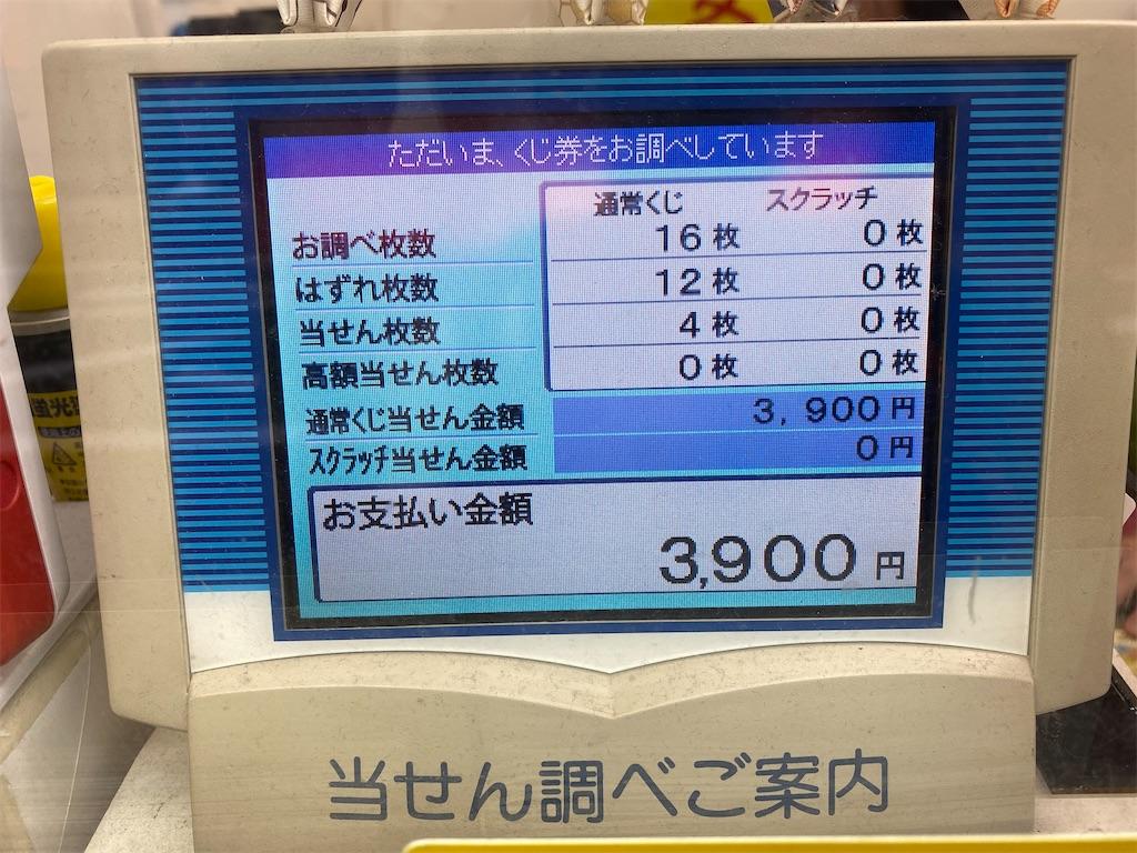 f:id:gohatori:20200927052215j:image