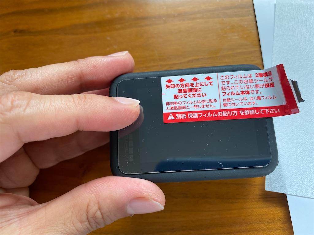 f:id:gohatori:20201012084802j:image