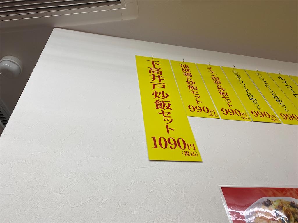 f:id:gohatori:20201018094744j:image
