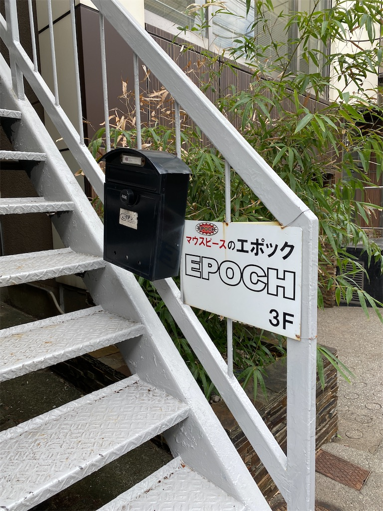 f:id:gohatori:20201023084634j:image