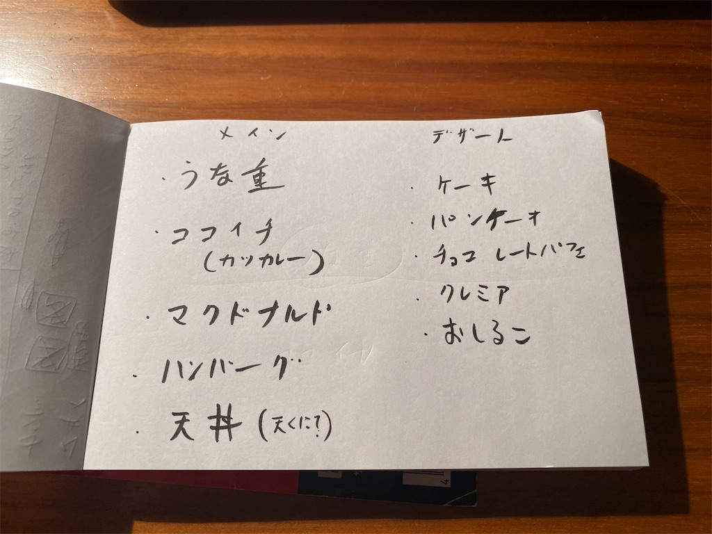 f:id:gohatori:20201101075418j:image
