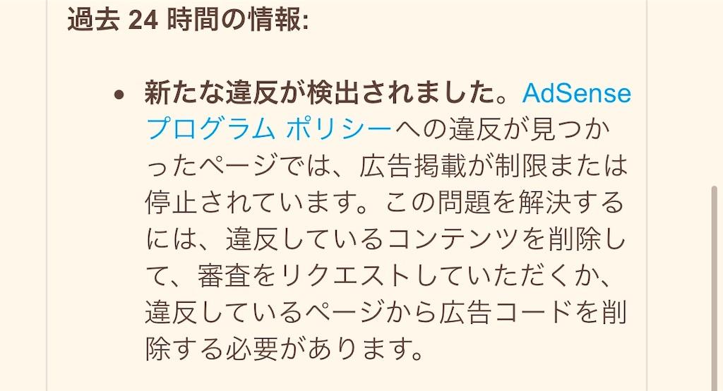 f:id:gohatori:20201204082007j:image