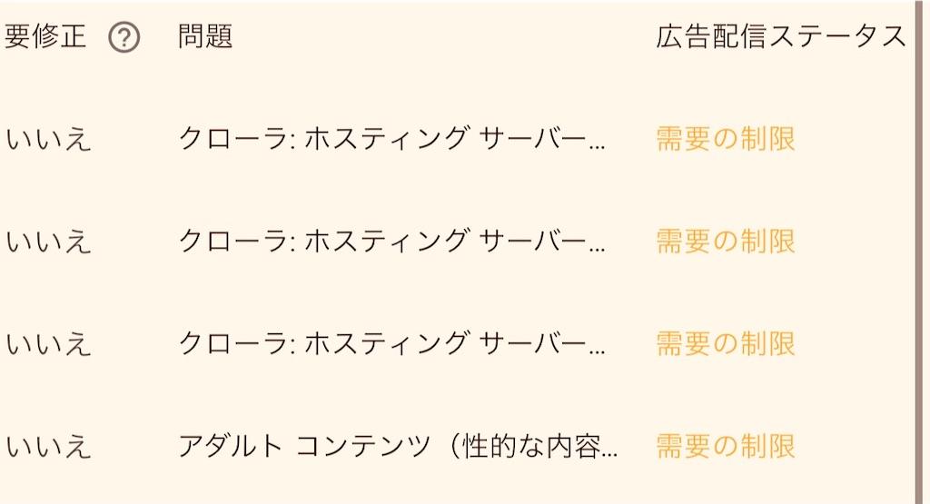 f:id:gohatori:20201204082240j:image