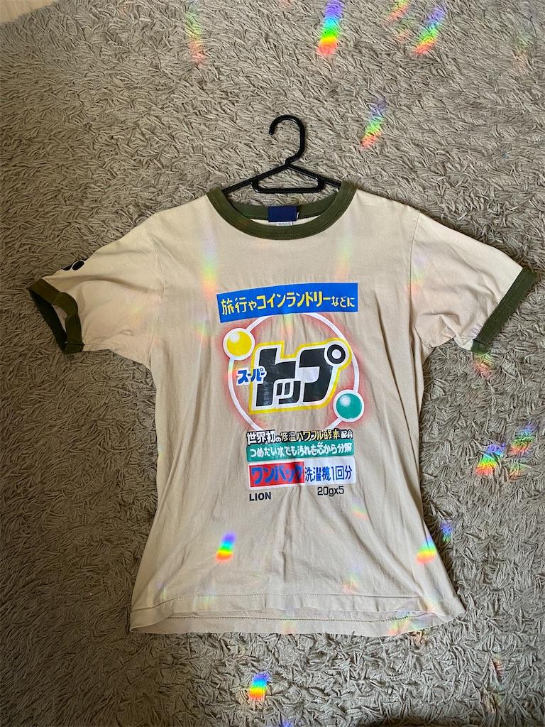 f:id:gohatori:20201205105044j:image