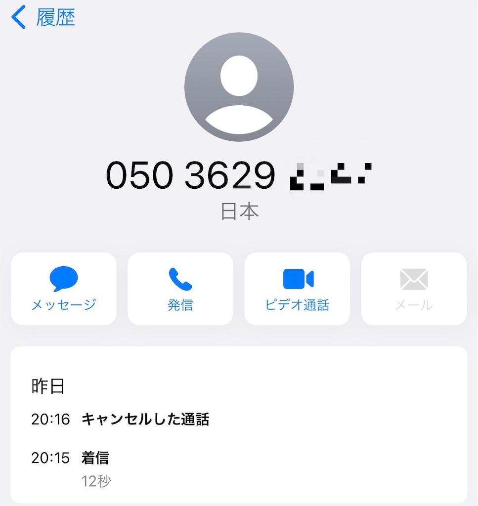 f:id:gohatori:20210127074524j:image