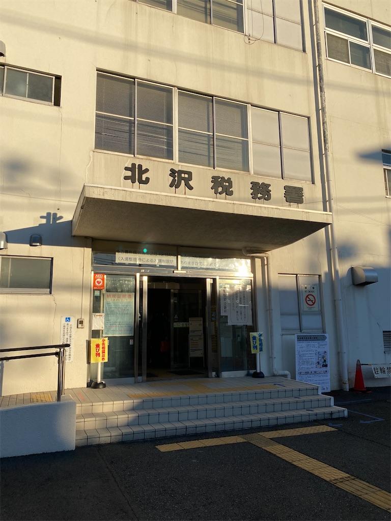 f:id:gohatori:20210130074118j:image