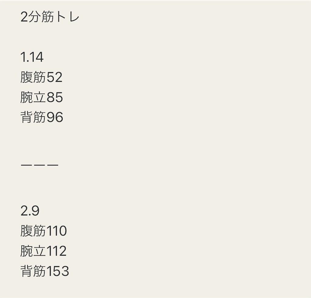 f:id:gohatori:20210209232322j:image