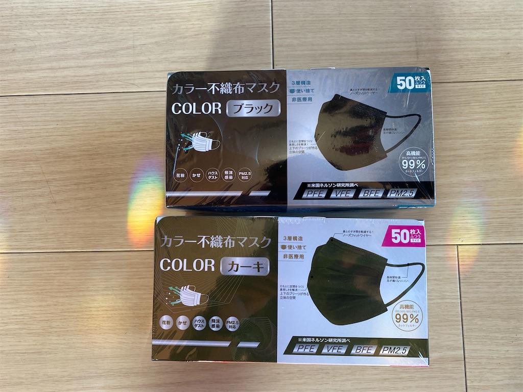 f:id:gohatori:20210220093838j:image