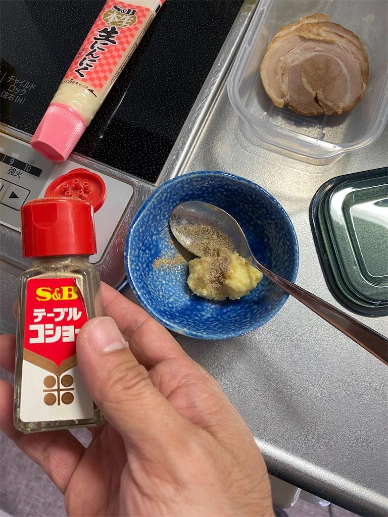 f:id:gohatori:20210321014529j:image