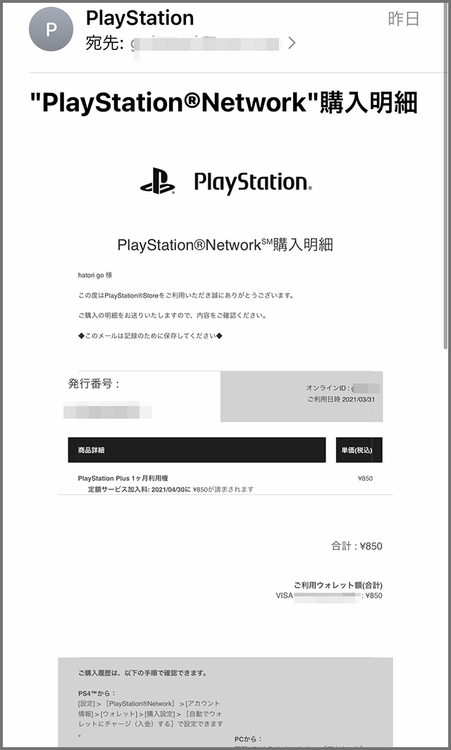 f:id:gohatori:20210404103646p:plain