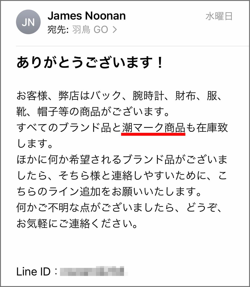 f:id:gohatori:20210404111728j:plain