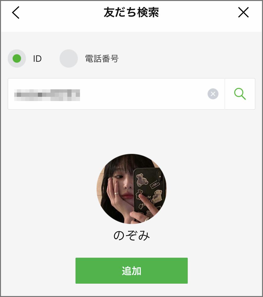 f:id:gohatori:20210404111742j:plain