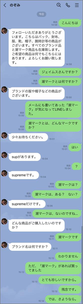 f:id:gohatori:20210404111751j:plain
