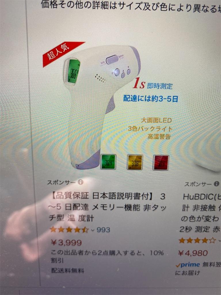 f:id:gohatori:20210407090735j:image