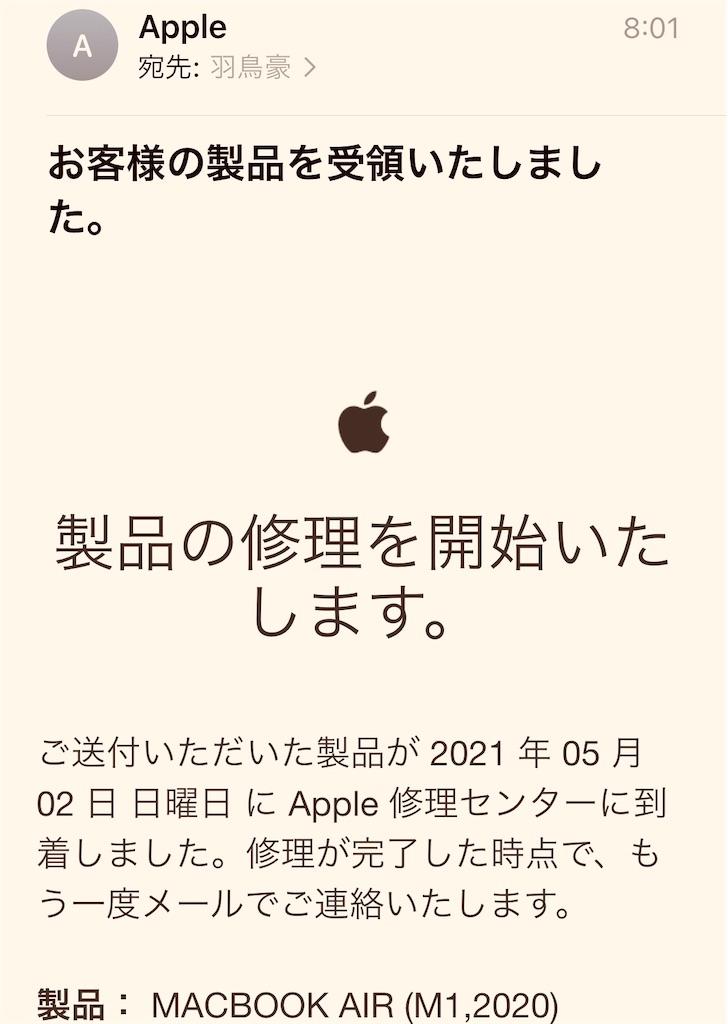 f:id:gohatori:20210502185025j:image
