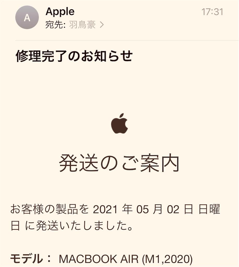 f:id:gohatori:20210502185409j:image