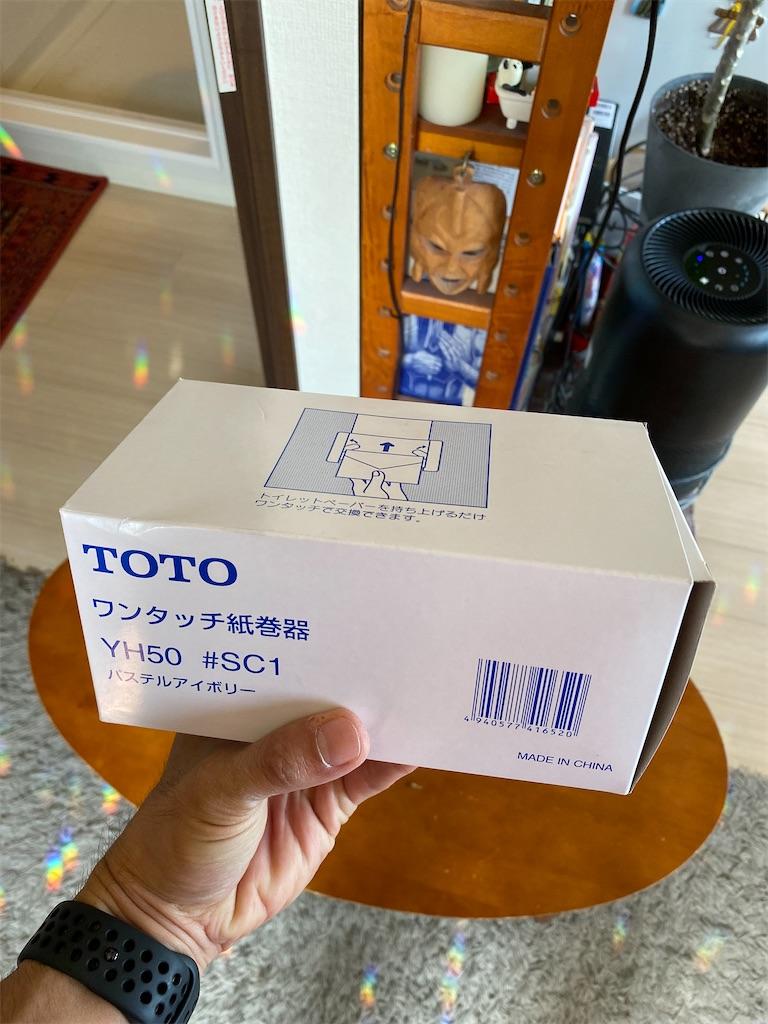 f:id:gohatori:20210505111711j:image