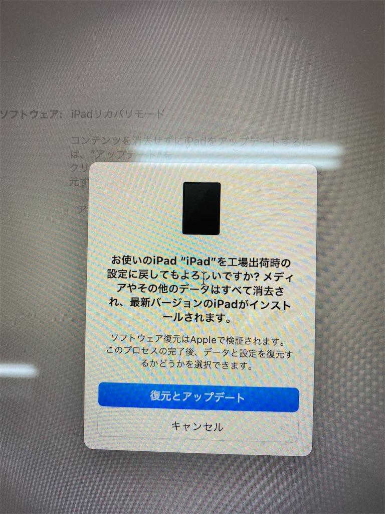 f:id:gohatori:20210508140054j:image