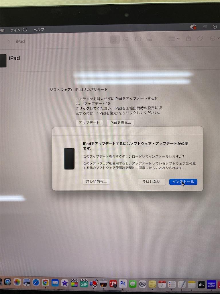 f:id:gohatori:20210508140103j:image