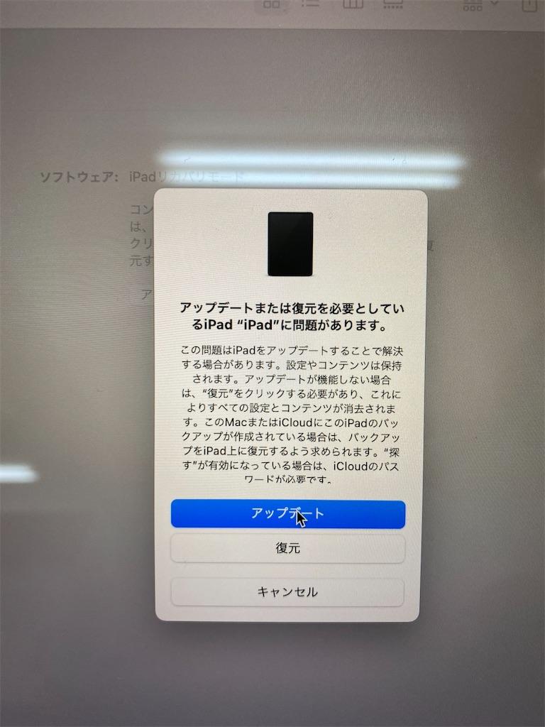 f:id:gohatori:20210508140202j:image