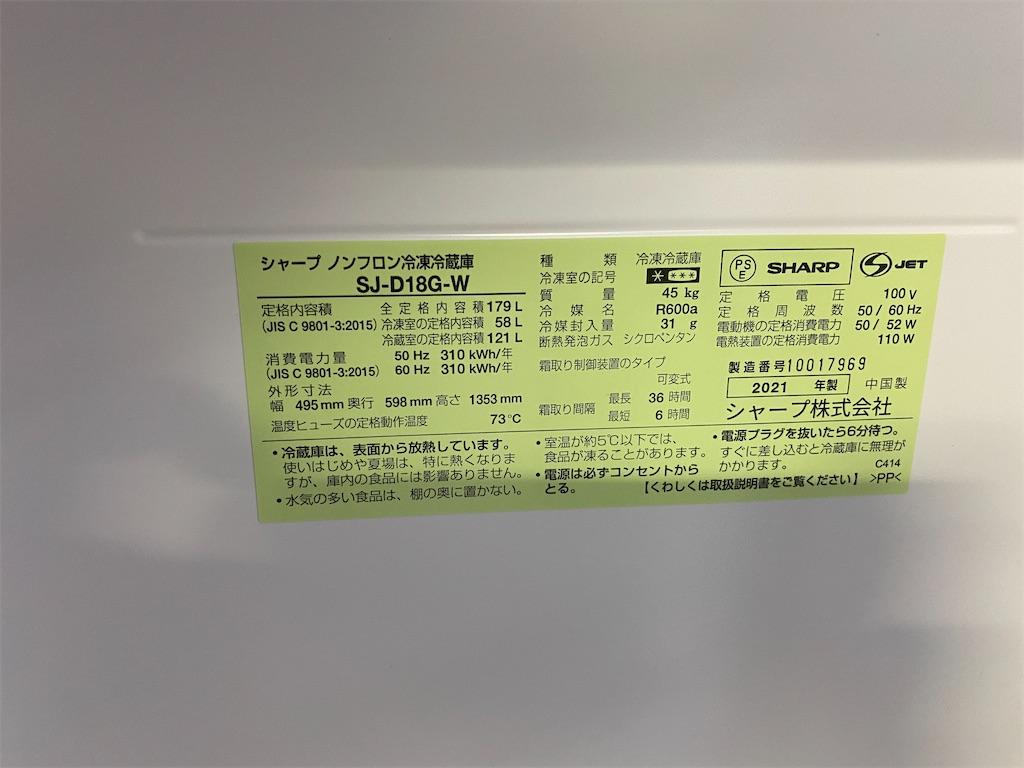 f:id:gohatori:20210519021849j:image