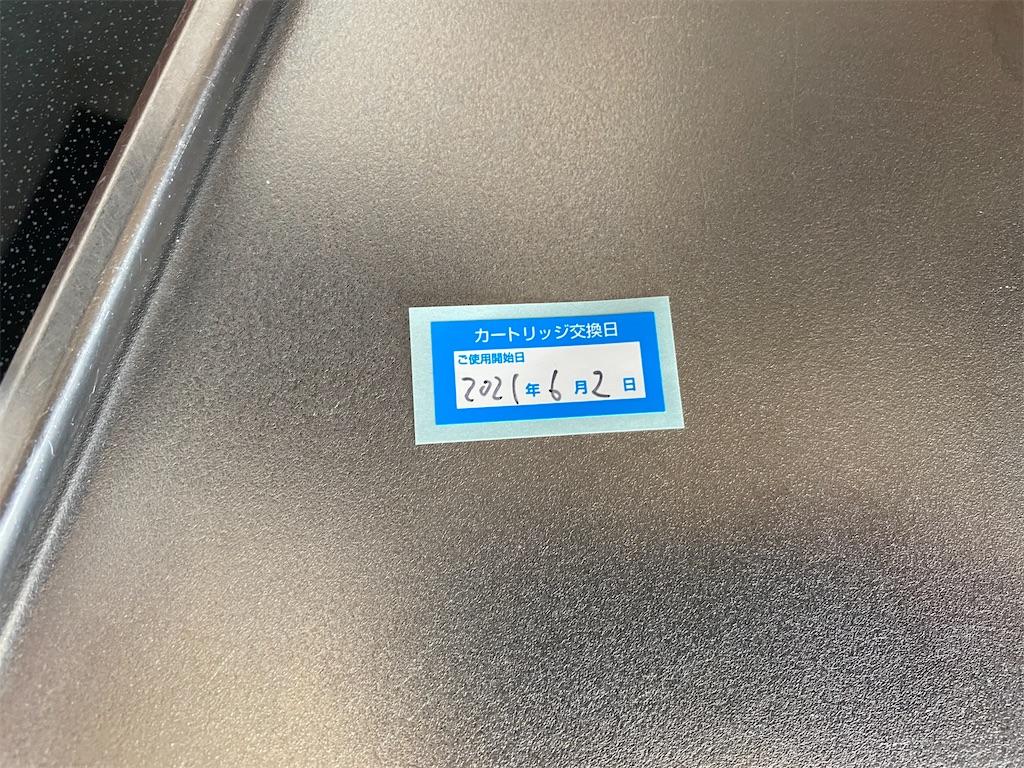 f:id:gohatori:20210603081027j:image