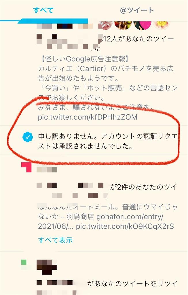 f:id:gohatori:20210607083200j:image