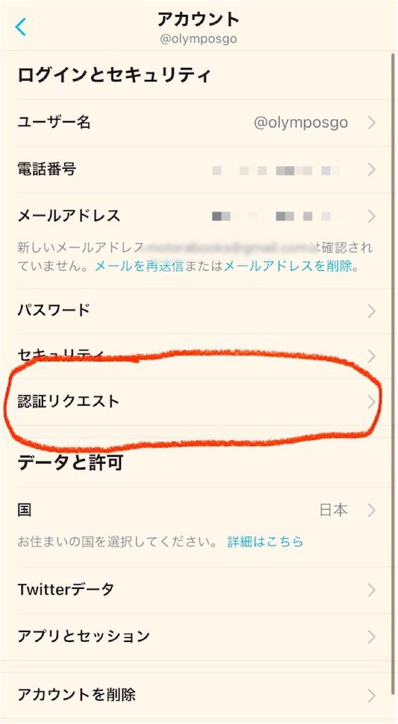f:id:gohatori:20210607233816j:image