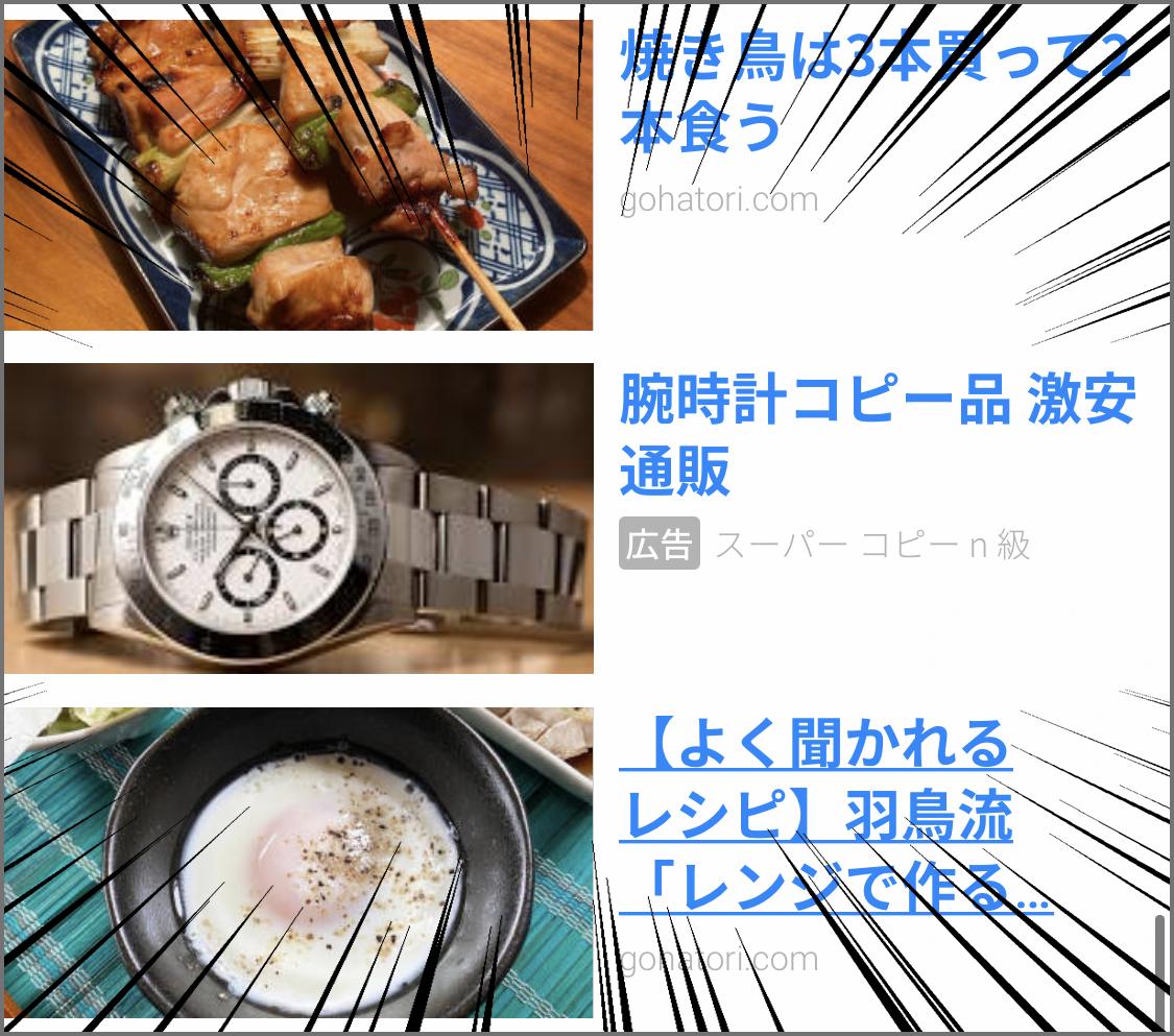 f:id:gohatori:20210609065736p:plain