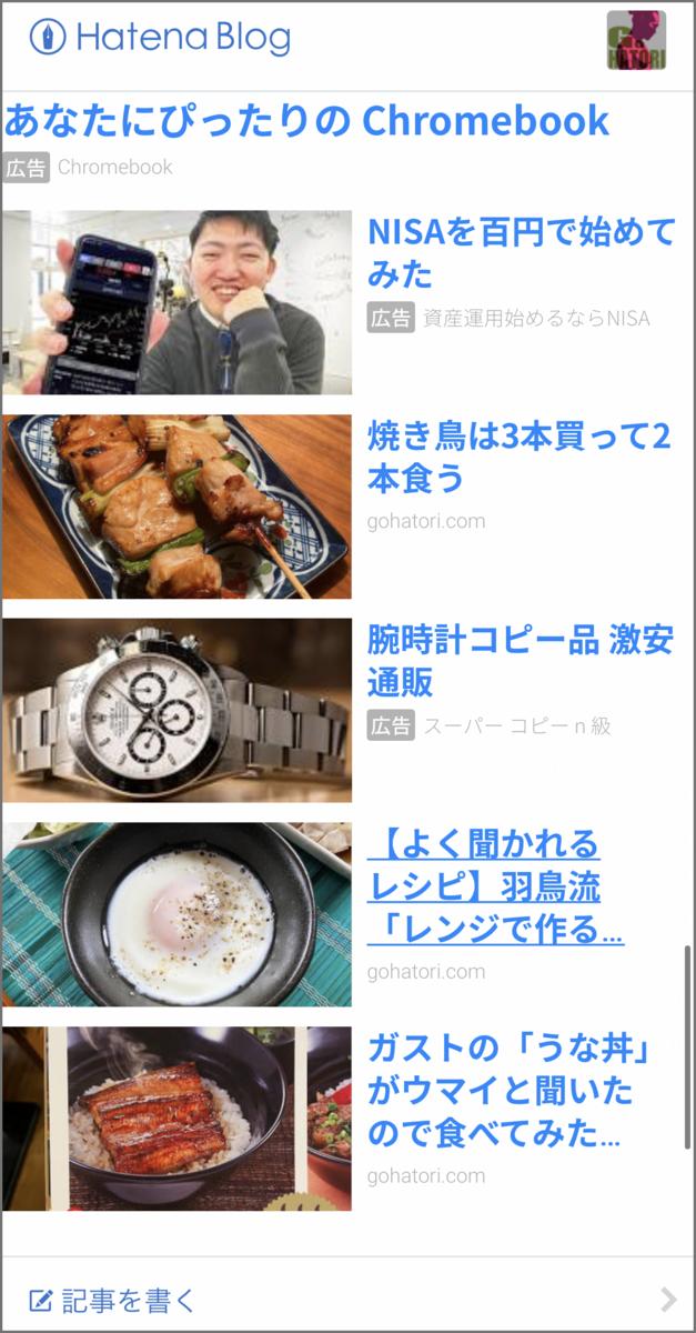 f:id:gohatori:20210609065808p:plain