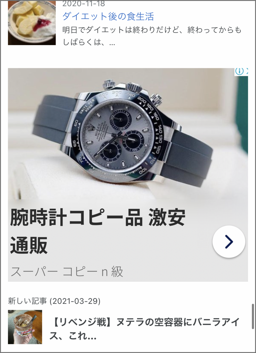 f:id:gohatori:20210609065833p:plain